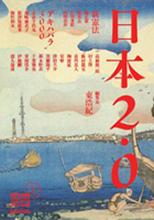 book_JAPAN2