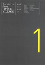 book_afhv1