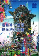 book_fk1