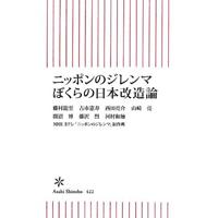 book_jirenma