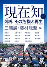 book_suburbia