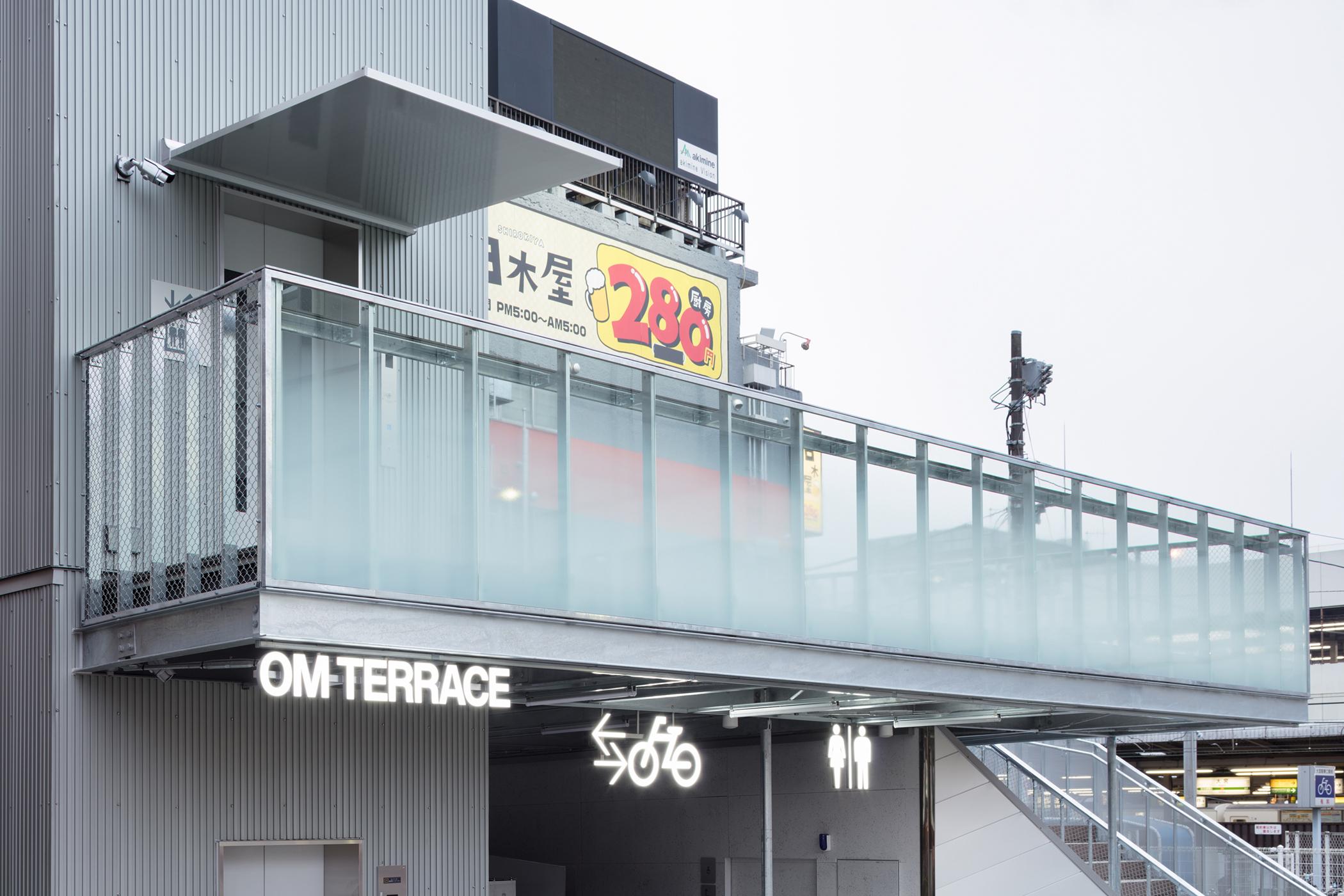 om-terrace_ota_05.jpg