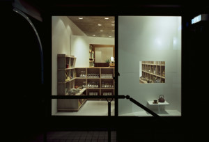 tea-shop_torimura_002