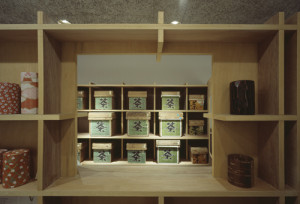 tea-shop_torimura_008