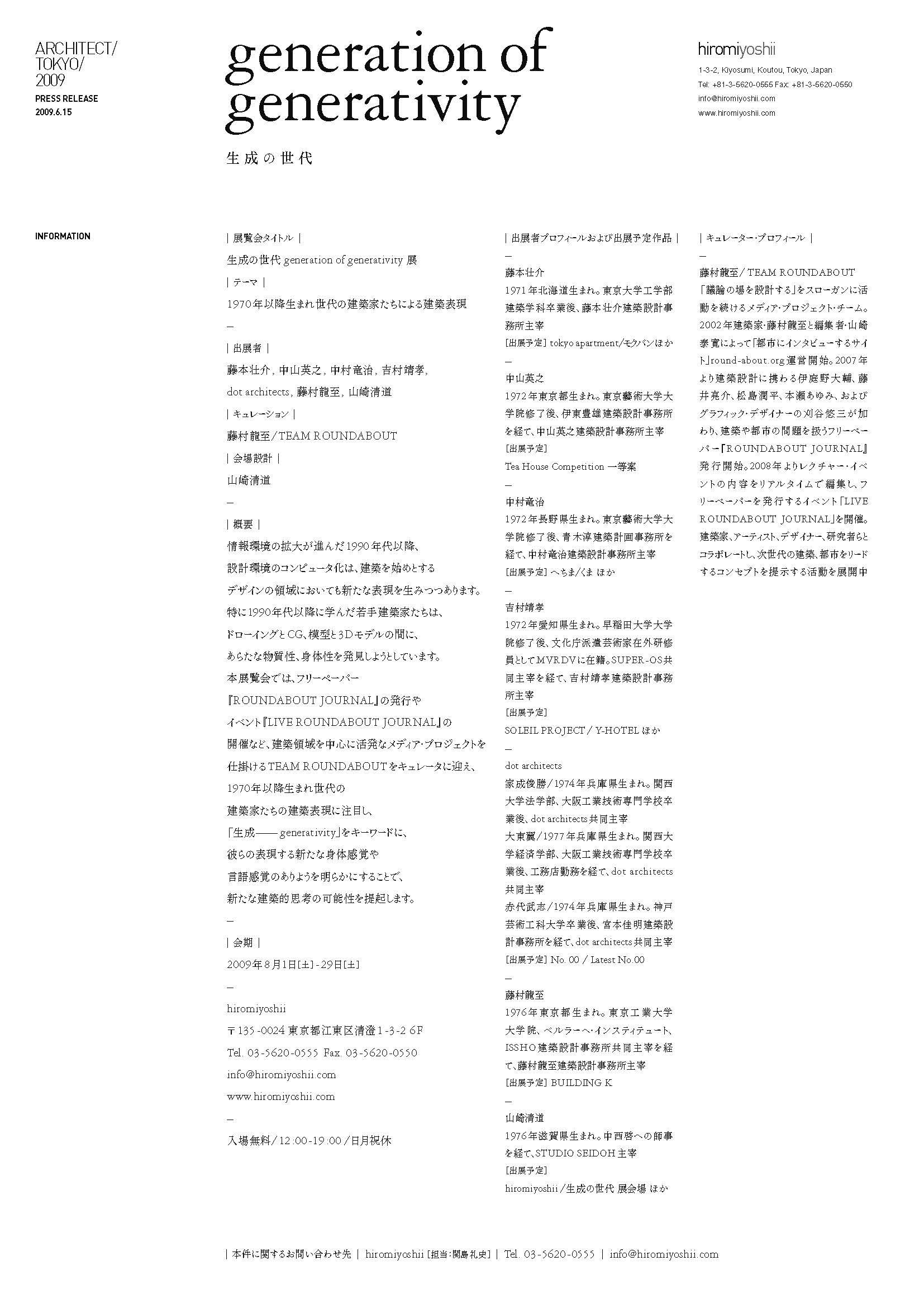 m_raj13